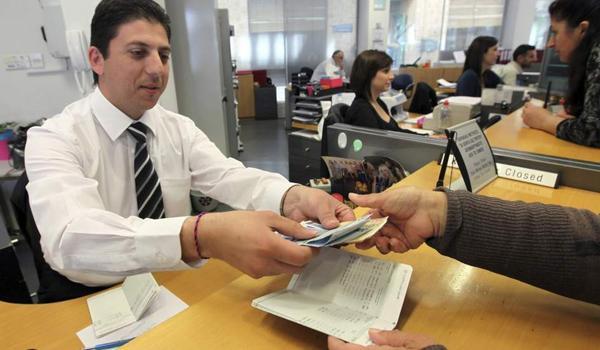Planilla de solicitud de Apertura de Cuenta Banco Bicentenario 1