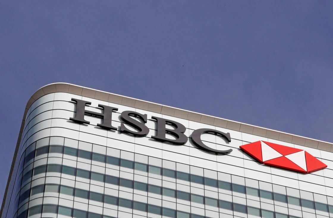 cuenta en dólares HSBC